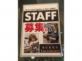 hairs BERRY(ヘアーズベリー) 夙川店