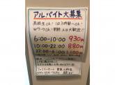 ファミリーマート 栗東小柿店
