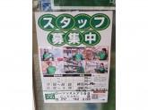 ローソンストア100 花小金井南町店