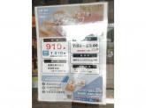 サンマルクカフェ 神戸キャンパススクエア店