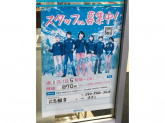 ファミリーマート 広島観音店