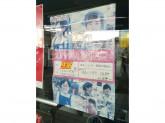 フードネットマート 桜の町店