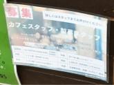 58 COFFEE ROASTERS 土佐掘店