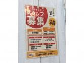 ラーメン砦 京町堀店