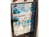 セブン-イレブン 大阪天王寺駅北店