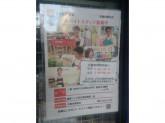 Can Do(キャンドゥ) 早稲田駅前店