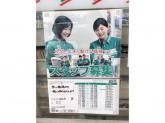 セブン-イレブン 湖南三雲店