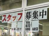 ファミリーマート 高槻センター街店