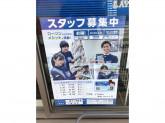 ローソン 八幡町上津役東店