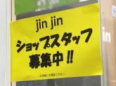 jin jin(ジンジン) HEP FIVE店