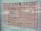 JINS イオンモール札幌発寒店