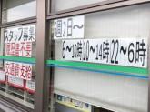 ファミリーマート 泉佐野りんくう店