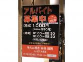 牛たん焼き 仙台辺見 ハービス大阪店