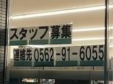 ファミリーマート 豊明鎗ヶ名店