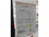 セブン-イレブン 高槻天神町1丁目店