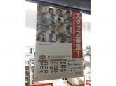 セブン-イレブン 豊田市駒場町店