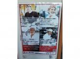 金比羅製麺 神戸青木店