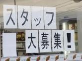 セブン-イレブン 福崎井ノ口店