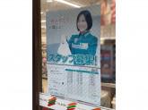 セブン-イレブン 大阪大宮3丁目店