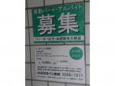 かぷせるイン赤坂