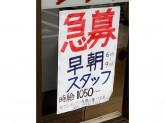 セブン-イレブン 板橋三園1丁目店