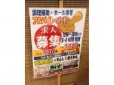 そば・居酒屋 湖中 梅田スカイビル店