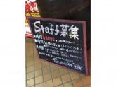 Bar Salu(バルザル) 福島店