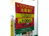 業務スーパー 豊中店