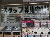 セブン-イレブン 世田谷等々力7丁目店