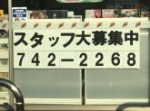 セブン-イレブン 若松小敷店