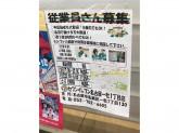 セブンイレブン 名古屋一社一丁目店