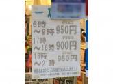 ファミリーマート 横川町二丁目店