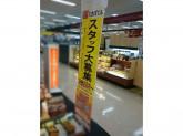 とんかつ新宿さぼてんデリカ 京田辺アルプラザ店