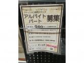 Honeys(ハニーズ) 東大阪店