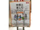 ユニクロ フレスポ東大阪店