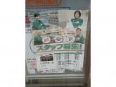 セブン-イレブン 仙台柳町通店