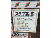 セブン-イレブン ひたちなか高野店
