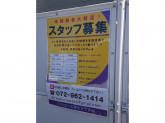 ローソン 東大阪菱江五丁目店