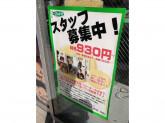 ENEOS 前橋店(株)ジェイ・クエスト