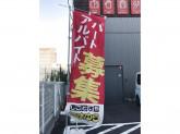 TAMAYURA 伏見中島店