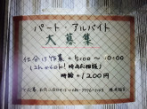 ヤマト運輸 上荻駅前センター