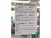 ヤマト運輸 大阪駅前第4ビルセンター