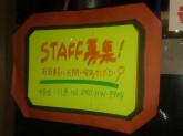 Flowerbar GARDENA 三軒茶屋 (フラワーバー ガーデナ)