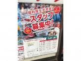 セブン-イレブン 札幌厚別東5条店
