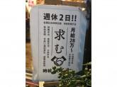 炭と蕎麦 しろや 西梅田北新地店