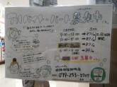 セブン-イレブン 姫路御国野町店