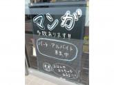 CoCo壱番屋 高槻国道171号店