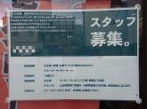IMAMURA KITCHEN ILCUORE(イマムラキッチン イルクオーレ)