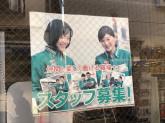 セブン-イレブン 川崎元住吉オズ通り店