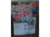 セブン-イレブン 神田駅南口店